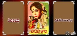 Narthanasala � The only success in the series!