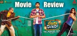 sumanth-naruda-donoruda-movie-review