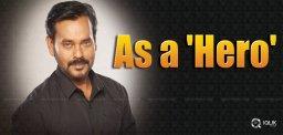 nataraj-subramanyam-to-become-a-hero-