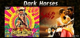 nataraju-thane-raju-movie-release-date