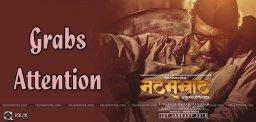 marathi-movie-natasamrat-catches-attention