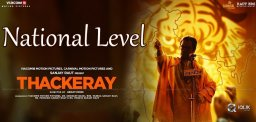 thackarey-biopic-is-national-level-biopic