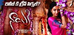 trisha-nayaki-to-release-on-8thjuly