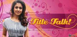 telugu-film-title-register-controversy-details