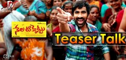 ravi-teja-nela-ticket-movie-teaser