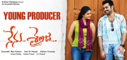 sravanthi-ravikishore-son-produces-nenu-sailaja