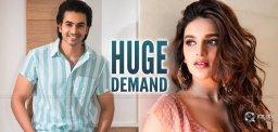 nidhhi-ashok-galla-movie-remuneration