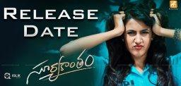 niharika-s-suryakantham-release-date-locked