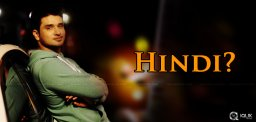 nikhil-acting-in-a-hindi-remake-movie-details