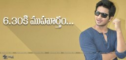 hero-nikhil-keshava-movie-prelook-release-details