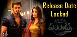 nikhil-mudra-movie-release-date-details