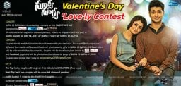 nikhil-surya-vs-surya-movie-valentines-day-contest