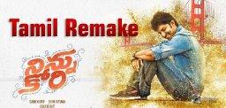 ninnu-kori-movie-tamil-remake