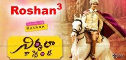 three-roshans-in-nirmala-convent-film
