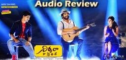 nagarjuna-nirmala-convent-audio-review