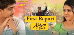 nagarjuna-nirmalaconvent-first-reports