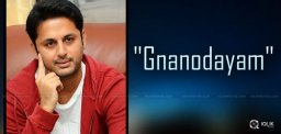 nithiin-much-needed-gnanodayam-details