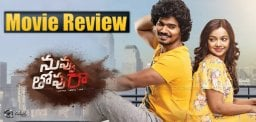 nuvvu-thopu-raa-movie-review-and-rating