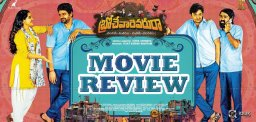 brochevarevaru-ra-movie-review-and-rating