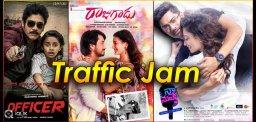officer-rajugadu-naa-nuvve-films-release-dates