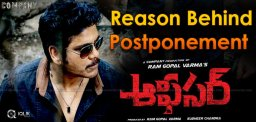 reason-for-officer-postponement-details-