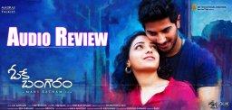 ar-rahman-ok-bangaram-movie-audio-review