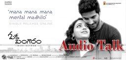 ok-bangaram-movie-songs-and-audio-release