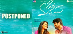 niharika-oka-manasu-audio-launch-postponed