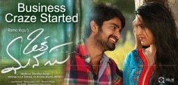 oka-manasu-movie-pre-release-business