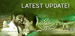 details-about-oka-manasu-movie-pre-business