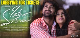 high-demand-for-oka-manasu-movie-audio-passes