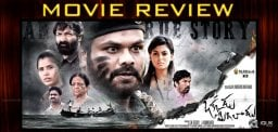 okkadu-migiladu-movie-review-ratings