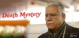 latest-updates-in-ompuri-death-case