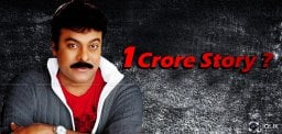 one-crore-remuneration-for-chiranjeevi-150th-film