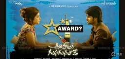 musical-award-for-oohalu-gusagusalade-movie