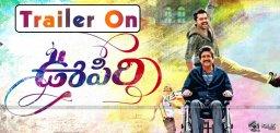 nagarjuna-oopiri-movie-trailer-launch