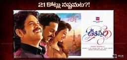 pvp-reveals-about-collections-of-oopiri
