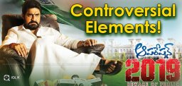 some-controversial-elements-in-srikanth-new-movie