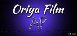 oriya-film-neerajanam-movie-in-telugu