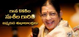Singer-p-suseela-top-20-songs-from-her-films