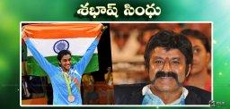 balakrishna-response-on-sindhu-silver-medal