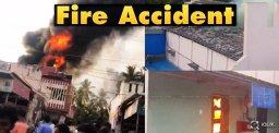 major-fire-accident-in-padmaja-theatres