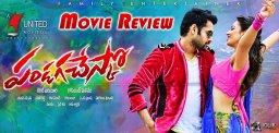 ram-pandaga-chesko-movie-review-and-ratings