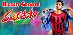 pandaga-chesko-movie-collections-details