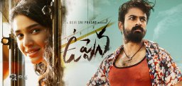Uppena-Vaishnav-Tej-First-Straight-Look-Poster