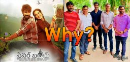 geetha-arts-to-distribute-paper-boy-movie