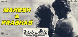 mahesh-babu-prabhas-support-paper-boy-movie