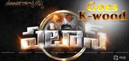 pataas-movie-tamil-remake-as-bhairava