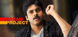 pawan-kalyan-dream-project-Tashwa-maidan
