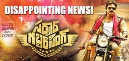 pawan-kalyan-sardaar-movie-release-postponed